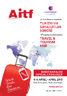 AITF 2019 Official Catalogue