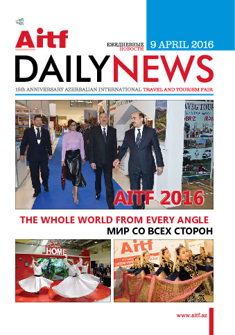 AITF 2016 Daily Newspaper